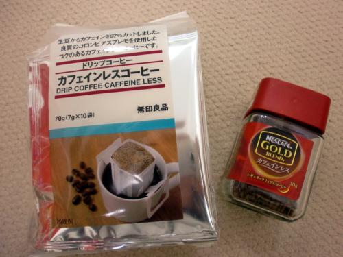 カフェインレスコーヒー.jpg