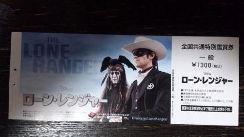 チケット2.jpg