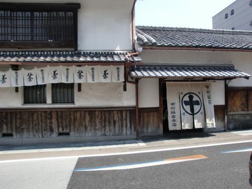 中村藤吉本店前.jpg