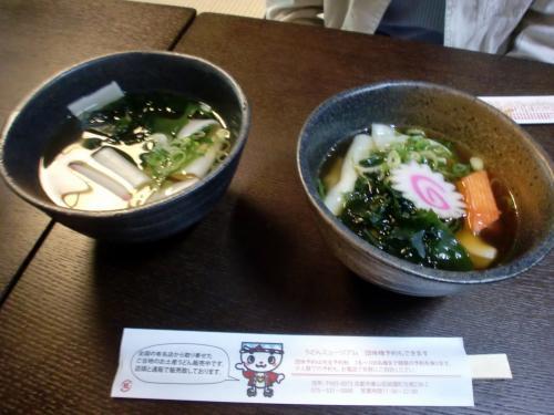 京都うどんミュージアム1.jpg