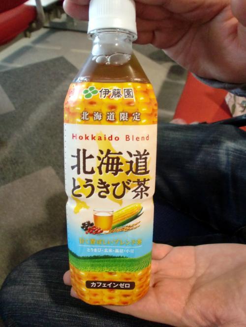 北海道 とうきび茶.jpg
