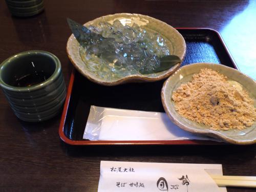 団ぷ鈴(わらび餅).jpg