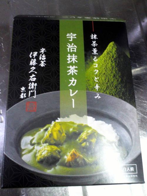 抹茶カレーの箱.jpg
