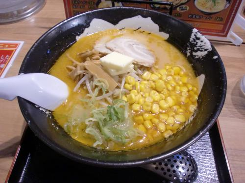 新千歳 味噌バターラーメン.jpg