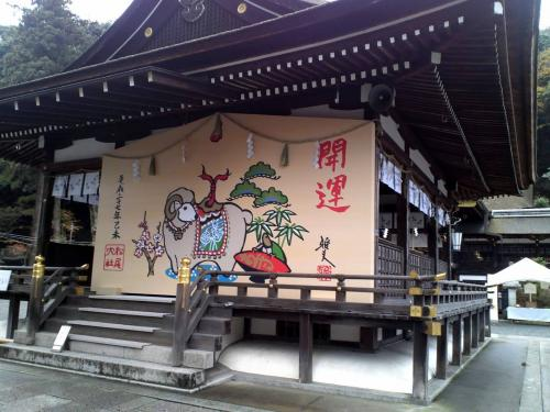松尾大社(来年の絵馬).jpg