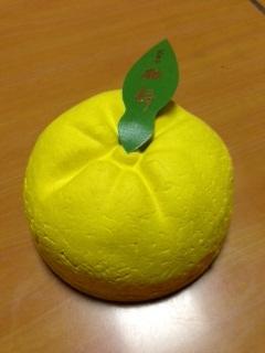 柚餅.jpeg