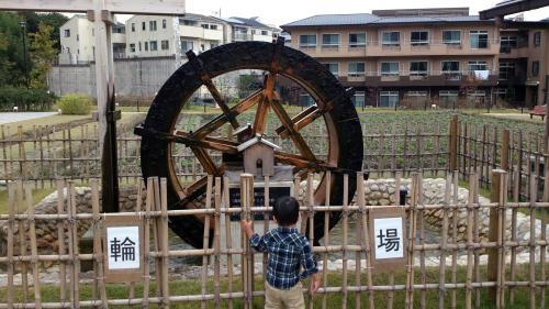 里山公園風車.jpg