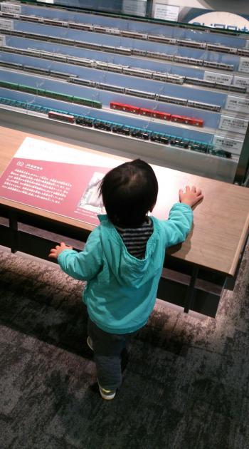 鉄道博物館201702.jpg