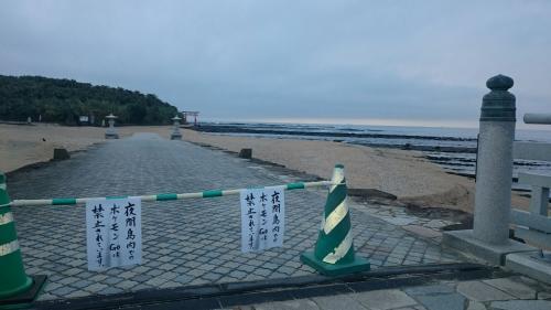 青島.jpg
