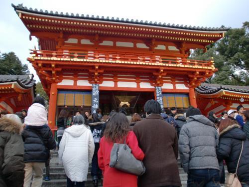 H26初詣(八坂神社).jpg