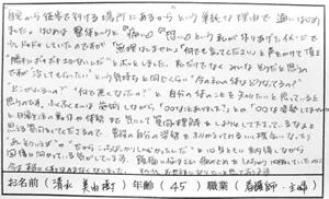 001_s.jpg