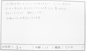 002_s.jpg
