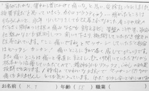 003_s.jpg