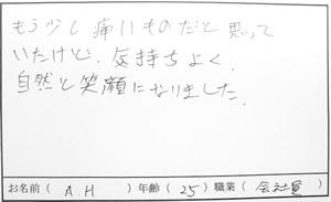 006_s.jpg